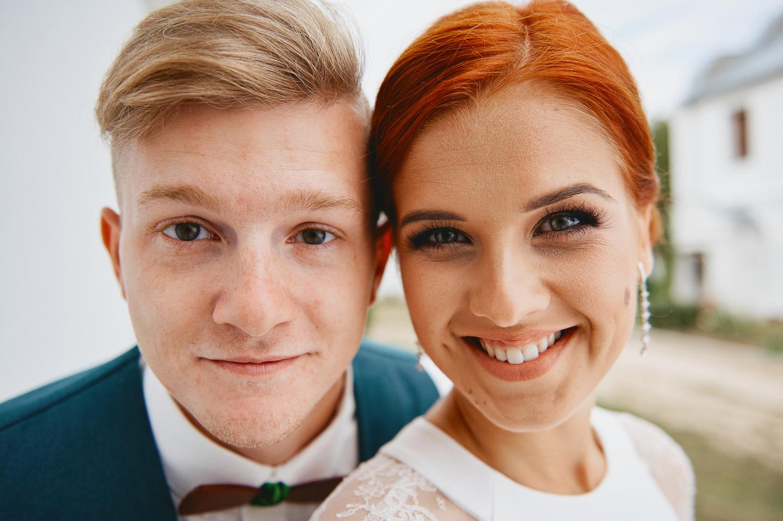 Миша и Женя. Свадебные фотографии